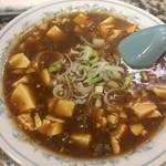 64620931 - 麻婆豆腐