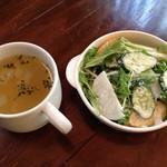 RAROOM - ランチのサラダとスープ