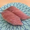 廻る寿し祭り - 料理写真:生マグロ