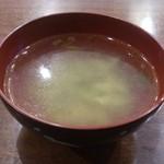 スィゥミャンマー - ・ランチのスープ