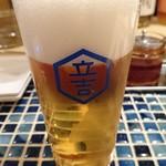 立吉餃子 - 生ビール