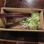 鍵屋 - もつなべ用の葱