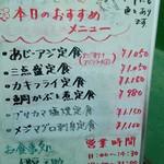 Izunosuke - お正月から使っています