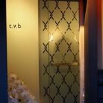 リストランテ ティ ヴォリオ ベーネ - 店舗入口