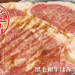 焼肉ホルモン やしち - 料理写真: