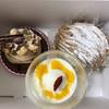 宮川菓子舗 - 料理写真:チョコとナッツのケーキ、渋皮栗のモンブラン、杏仁豆腐