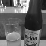 壌 - オリオンビール。