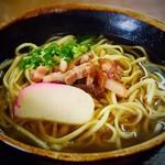 デンサー食堂 - 料理写真:八重山そば(大)