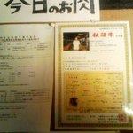 6464506 - 松阪牛の証明書