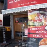64641064 - 加古川町北在家にあるお店です(2017.3.30)