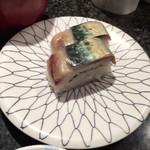 回転寿司 魚浜 - バッテラ