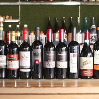 ワインが豊富です!!