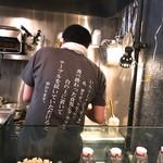 麺や 庄の gotsubo - 皆さんご協力を
