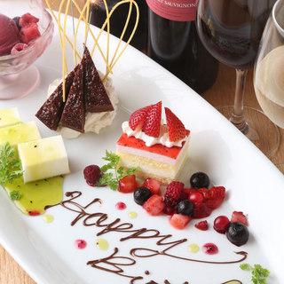 【VIP・サプライズ演出】誕生日、記念日などお祝い事に♪