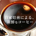 焙りたてCOFFEE 乃蒼 - その他写真:
