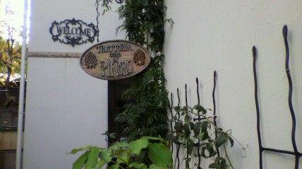 トラットリア ピノーロ