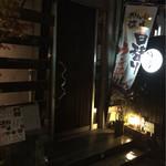 花ふく - お店の入口