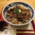 肉饂飩とみ坂 - 上あぶり肉うどん(麺増量)