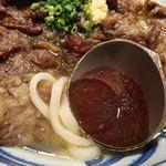肉饂飩とみ坂 - お汁