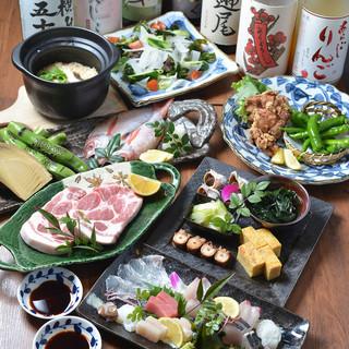 九州の新鮮な旬菜・旬魚を活かした【和食創作料理】をご提供