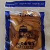 三木製菓 - 料理写真:ネコの舌572円