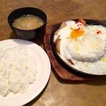 えんとつ - チーズハンバーグ150g(ホワイトソース)&定食(ライス・みそ汁)