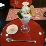 江ノ島 はろうきてぃ茶寮 - パフェも可愛い( ☆∀☆)