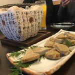 Nippon食の森 あざれあ - お通しのじゃこ天炭火焼