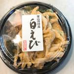 白えび亭 - 白海老天丼 これはなかなか(^o^)