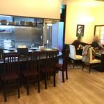 Nippon食の森 あざれあ - カウンターとテーブル席