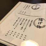 Nippon食の森 あざれあ -