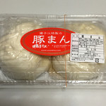 ogurayousukounobutaman - 豚まん(2個入り)