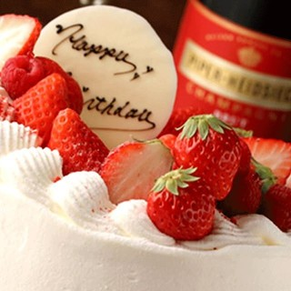 記念日やデートに最適♪サプライズケーキもご用意いたします!