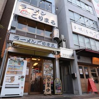 ★24時まで元気に営業♪地下鉄鶴舞駅6番出口すぐ♪