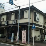 64662615 - 日本料理 黒潮 春日井本店