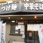 麺屋 えん寺 - 2017/03/16/16時
