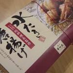 博多華味鳥 中洲本店 -