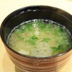 寿司の磯松 - 味噌汁