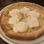 64667014 - マスカルポーネとレモンのピザ