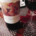 纏 - 赤ワイン