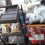 小久保商店 -