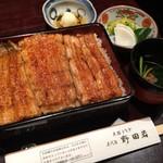 64673335 - 野田岩本店(うな重 桂)