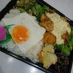 わーちゃん弁当 - 料理写真: