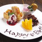 ボンボン ウェボン - お誕生日デザートプレート承ります♥