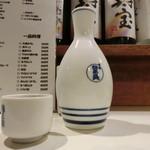 泉家 - 「日本酒 大」530円