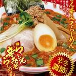 ラーメン雷豚 - 辛味噌ラーメン