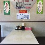 タンタン - カウンター席、テーブル席ございますこじんまりとした店内です。