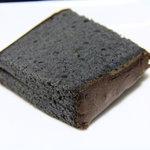 いちかわ - 竹炭カステラ「食炭」