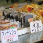 いちかわ - 食炭の販売