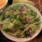 四川厨房 随苑 - ボリューム有るサラダ